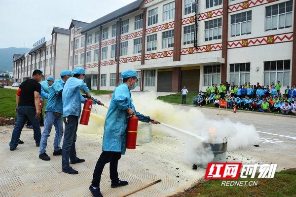 江华高新技术开发区:消防演练保平安