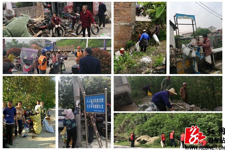 【新时代文明实践】潭市镇:千人上阵抓实人居环境整治