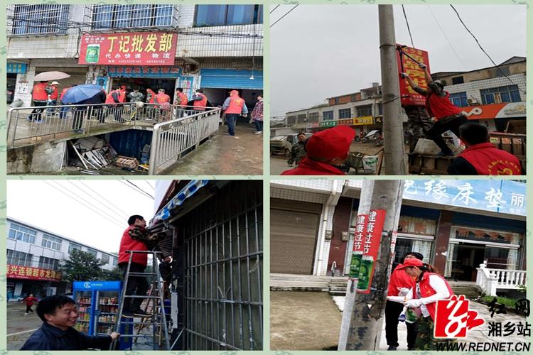 【新时代文明实践】金石镇:合力整治镇区 人居环境换新颜