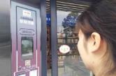 探访湖南首家24小时智能书屋:一天吸引万人光顾