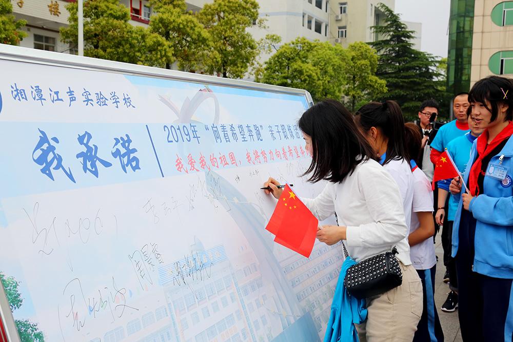家长和学生签名承诺