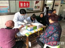 灵溪镇免费为老年人健康体检