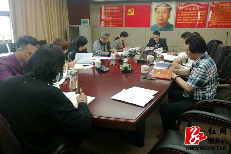统战部:湘乡市新阶联开展政治思想理论专题学习