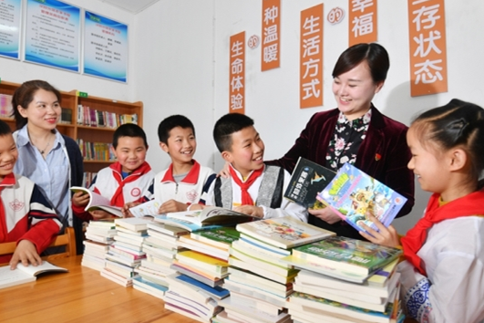 World Book Day Marked in Rural Library