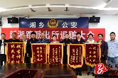 湘乡警方侦破系列砸车盗窃案13起,向13名受害车主退还赃款3万余元