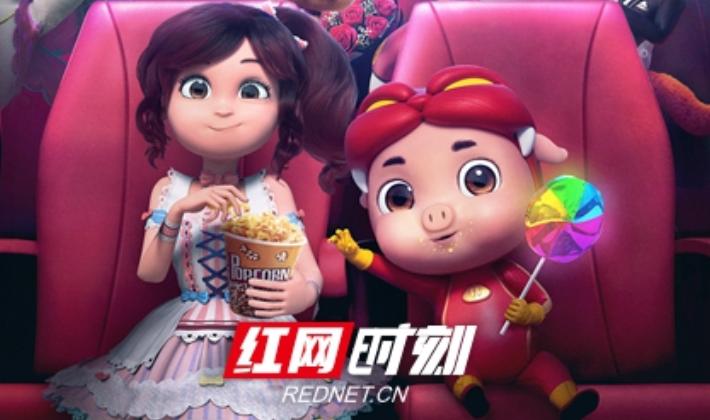 """大电影《猪猪侠》定档 7月5日 """"欢乐观影""""开启奇幻之旅"""