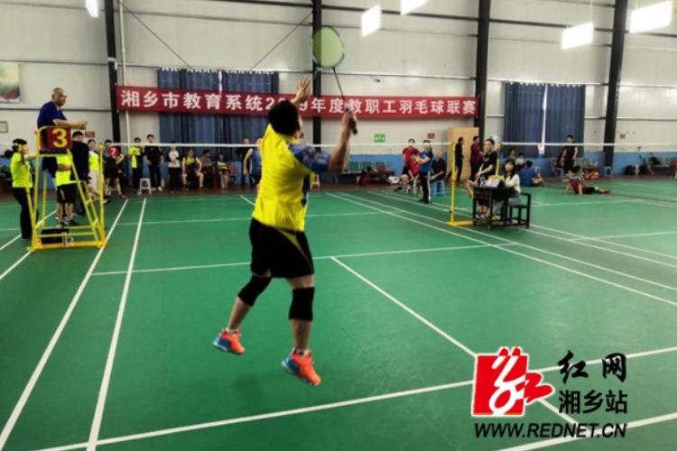 教育局:全市教职工羽毛球比赛落幕