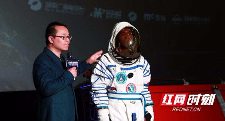 2019年中国航天日太空影展 ?#35835;?#28010;地球》等四大太空电影集结亮相