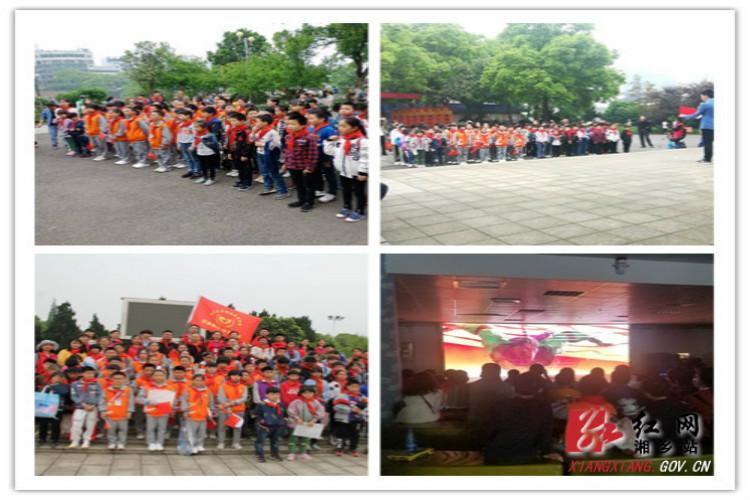 【新时代文明实践】梅桥镇:做好志愿时时彩服务 ,造福广大群众