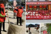 【新时代文明实践】梅桥镇:人居环境整治 巾帼积极行动