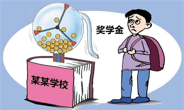 桂阳:给在读清华北大的桂阳籍学生发放奖学金