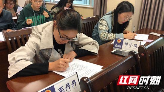 武陵源区人民检察院组织扫黑除恶专项斗争知识考试