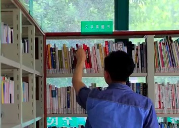 永州?#34892;?#22478;区建成7座24小时自助图书馆