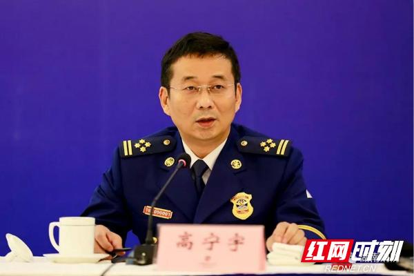 """湖南省政府召开消防安全""""排雷行动"""" 新闻发布会"""