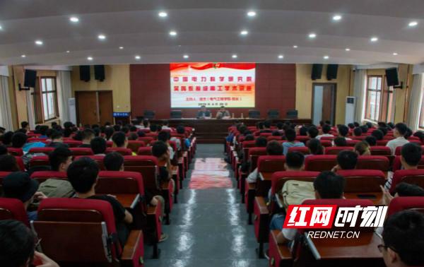 邵阳学院:中国电力科学研究院吴鸣教授级高工来邵阳学院交流讲学