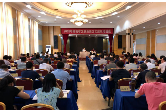 2018年湖南省文联系统文艺维权培训班在长沙举办