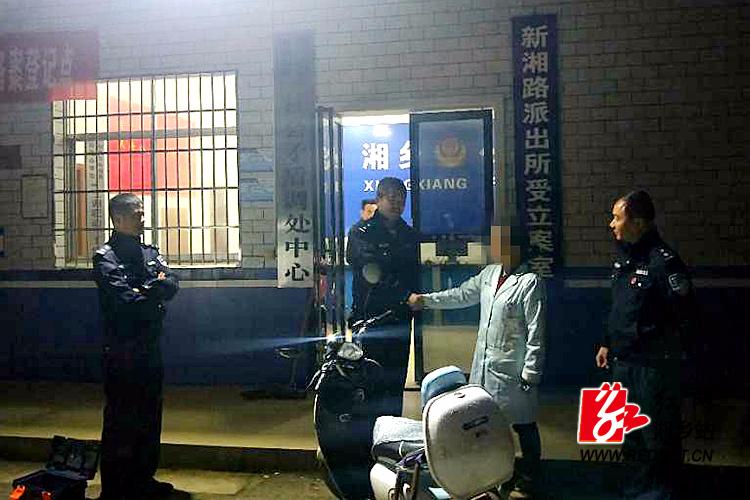 湘乡首例用物联网防盗技术找回被盗电动车 仅用2小时!