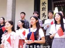 青春誓言 年轻出发丨湖大学子青声歌唱——致敬五四,献礼中国!