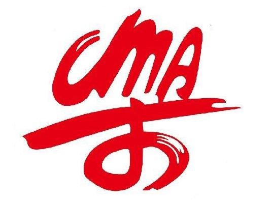 湖南省音乐家协会