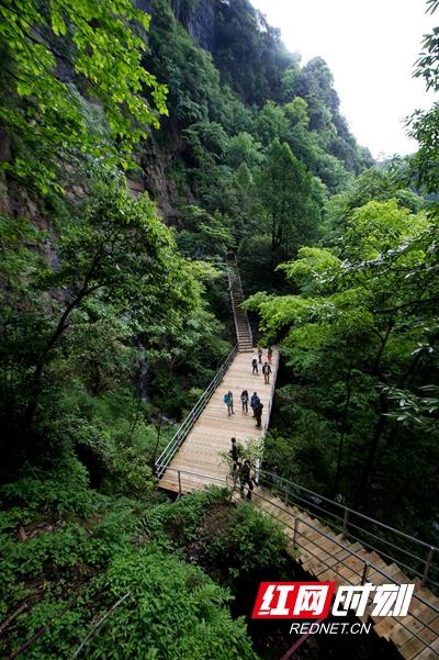 怀化大峡谷.jpg