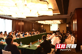 湖南省器官移植学青年学术研讨会在常德举行