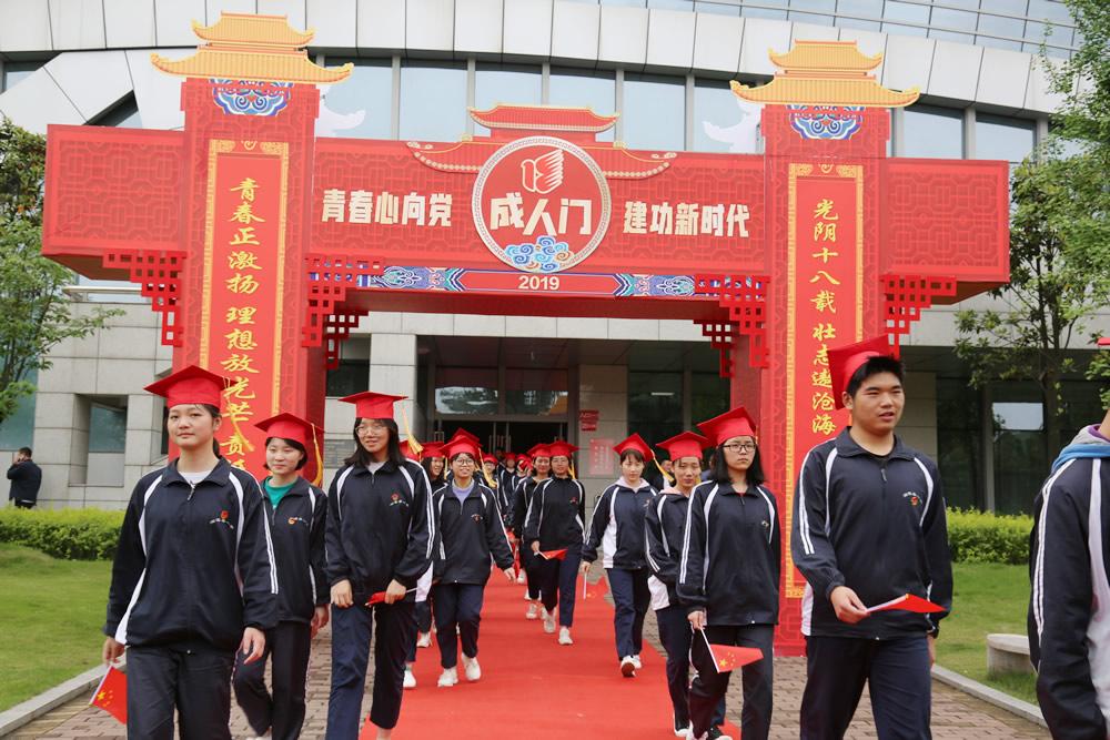 全体青年跨过成人门,踏上属于青年的舞台,为祖国奉献青年人的梦想。
