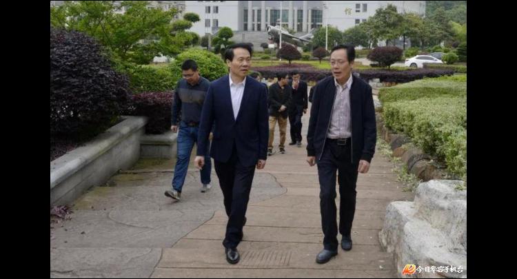北京大学常务副校长詹启敏来华容一中视察指导工作