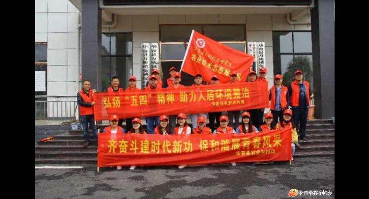 县农业农村局激发团员青年投身农业农村工作的积极性