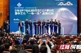 潇湘晨报:第二届世界中医药服务贸易大会8月在长沙举办