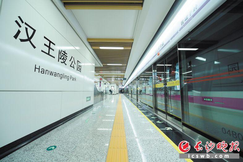 长沙地铁4号线预计26日载客试运营