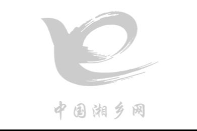 """湖南省2018年创新创业带动就业""""双百资助工程""""推荐名单公示"""
