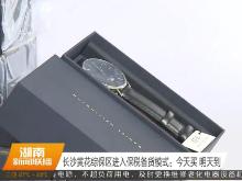 长沙黄花综保区进入保税备货模式:今天买 明天到