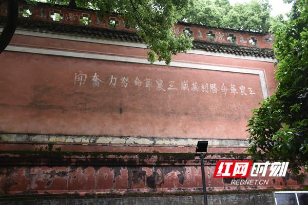 红军墙。.jpg