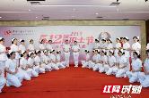 5.12来临 常德市第一中医医院16名白衣天使受表彰