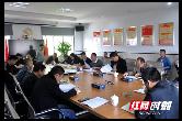 居安思危除隐患 常德江南城发召开安全生产动员大会