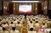 """常德市举行2019年""""5.12""""国际护士节庆祝大会"""