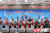 """常德市第一人民医院召开""""5·12""""国际护士节表彰大会"""