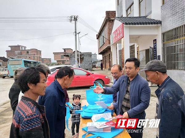 江永:禁毒进农村,宣传入人心