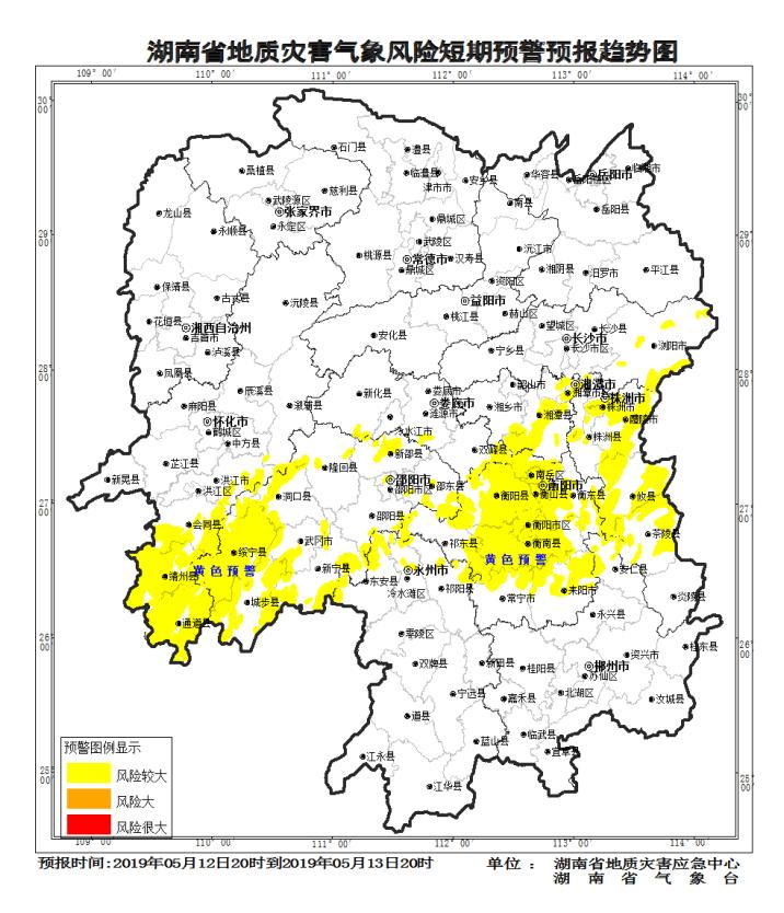 预警 | 受降雨影响,12日晚至13日湘中、湘西南发生突发性地质灾害风险较大
