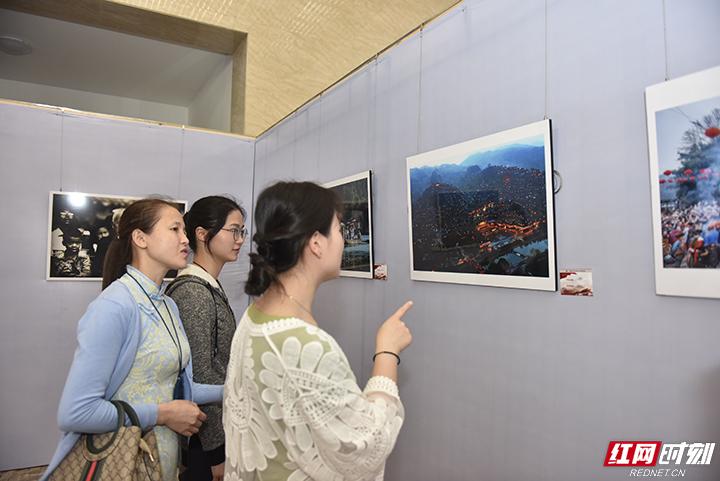 武陵山区扶贫文艺精品展暨学术研讨会在张家界市举行