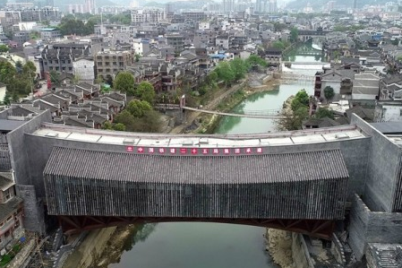 """Asia's First """"Three-in-one"""" Bridge Completed"""