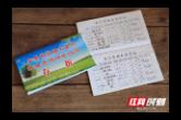 """乡村振兴看常德丨毛里湖 :以点带面 做活""""水""""经济"""