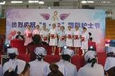 """致敬!湘乡68位""""白衣天使""""获表彰,为她们点赞!"""