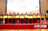 石门县妇幼保健院护理工作荣获三项市级大奖