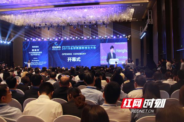 首届全球高端制造业大会:看盛况空前、高朋满座的长沙