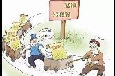 能看电视能上网,湘乡广电钜惠来袭!来就送!活动截止至5月19日~