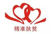 中国联通桃源分公司开展精准扶贫活动