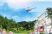 """云端""""心灵之旅"""" 常德桃花源将启动直升机游览项目"""