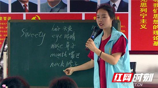 湖南文理学院赴南岳村开展教育扶贫活动2.jpg