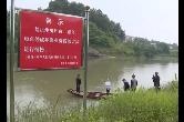 严查!湘乡重点打击非法电鱼等违法行为